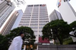 Kolmar Korea to buy CJ HealthCare for W1.3tr