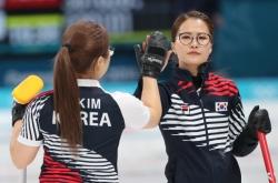 [PyeongChang 2018] Korea brushes past Japan to make women's curling final
