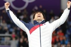 [PyeongChang 2018] S. Korea wins gold, silver in mass start skating