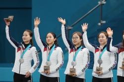 [PyeongChang 2018] Korea's 'garlic girls' claim Olympic silver in curling