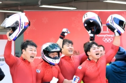 [PyeongChang 2018] S. Korea's 4-man bobsleigh team goes from underdog to silver medal winner