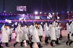 [PyeongChang 2018] PyeongChang Olympics leave legacy as Peace Olympics