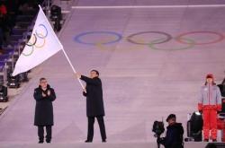 [PyeongChang 2018] PyeongChang hands over Olympic flag to Beijing