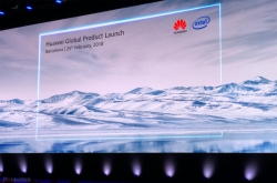 [MWC 2018] 5G in spotlight at world's biggest mobile show