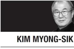 [Kim Myong-sik] Warning: MeToo movement here may turn political