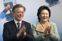 President Moon reiterates support for #MeToo movement