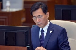 S. Chungcheong Governor An to step down after rape allegations