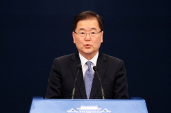 Text of special envoys' statement after NK trip