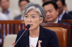 FM Kang says US and NK willing to sit and talk