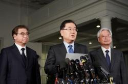 S. Korean parties welcome agreement on Trump-Kim talks
