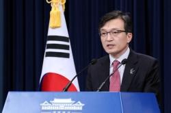 Moon hails agreement on US-NK summit as 'historic milestone'
