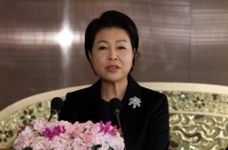 South Korea's former first lady faces possible probe over bribery allegations