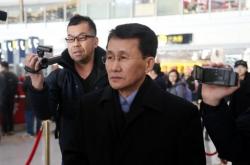 N. Korea diplomat to attend meeting in Finland ahead of US talks