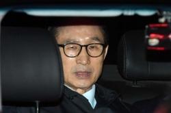 Lee's arrest marks grim coda for rare success story