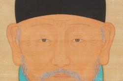 [Weekender] Reading diseases in Joseon portraits