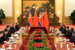 Kim says China visit is 'solemn duty', invites Xi: KCNA