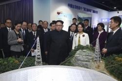 NK leader Kim Jong-un expresses willingness to denuclearize: Xinhua