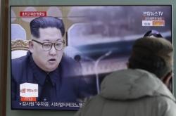 Analysis: Kim's trip shows China's value in Korean diplomacy