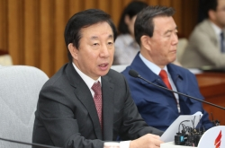 Parties show mixed responses on NK-China summit