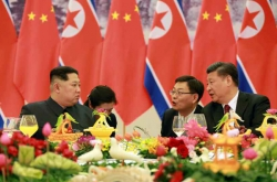 Kim urges 'goodwill' on denuclearization