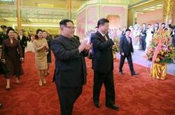 NK media yet to mention inter-Korean, Trump-Kim summits