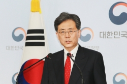 Korea, US jointly announce agreement on FTA revision