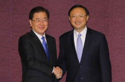 Xi's envoy briefs Seoul on NK-China summit
