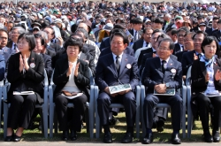 Parties mark 70th anniv. of Jeju April 3 incident with varied interpretations