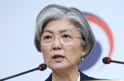 FM says S. Korea, US share goal of complete denuclearization of NK