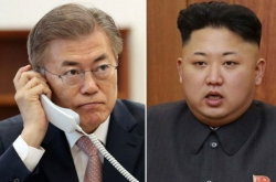 Seoul-Pyongyang hotline likely to be discussed this week