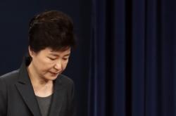 Chronology of major events leading to former President Park's sentencing trial