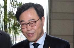 [Newsmaker] FSS chief's integrity dispute burdens Blue House