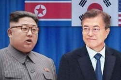 Human rights not on agenda for upcoming Moon-Kim summit: Cheong Wa Dae