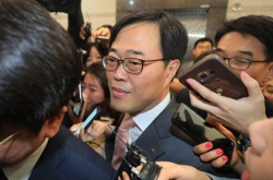 [Newsmaker] Moon says FSS chief will be asked to step down if illegality found