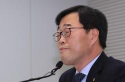 Financial reform loses momentum on FSS leadership void