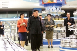 NK stresses economic policy integrating market-oriented reforms