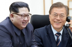 Moon-Kim summit to start in morning, include welcoming event, dinner