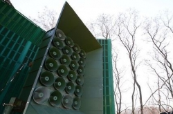 N. Korea halting loudspeaker broadcasts toward S. Korea: gov't source
