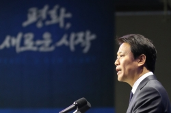 [2018 Inter-Korean summit] Denuclearization involves more than two Koreas: Blue House