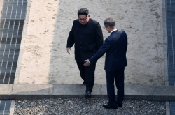 [2018 Inter-Korean summit] NK leader's first step on South Korean soil