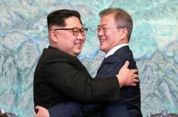 [2018 Inter-Korean summit] Panmunjeom Declaration summary