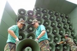 Korea's military to remove propaganda loudspeakers from DMZ