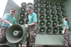 DMZ propaganda loudspeakers to be removed