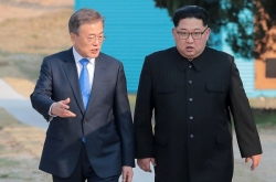 Seoul welcomes Trump's consideration of Panmunjom as venue for summit with Kim