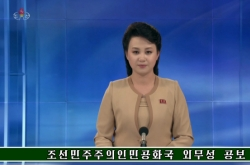N. Korea to publicly dismantle nuclear test site between May 23-25