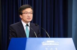 Cheong Wa Dae welcomes N. Korea's pledge to dismantle nuclear test site