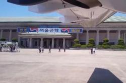 [Video] South Korean reporters depart for Wonsan for Punggye-ri's dismantling