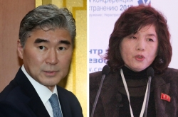 Regime guarantee central to US-NK working-level talks