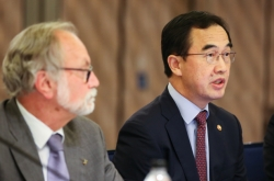 Minister says leaders' resolve for US-N. Korea summit strong