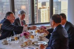 Pompeo, N. Korean official meet in New York, prepare for summit